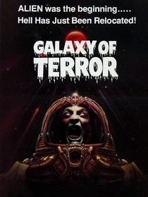 Galáxia do Terror - Poster / Capa / Cartaz - Oficial 5