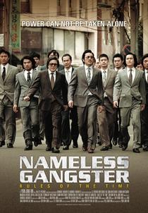 Gangster Sem Nome - Poster / Capa / Cartaz - Oficial 4