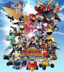 Engine Sentai Go-onger: Boom Boom! Bang Bang! GekijōBang!! - Poster / Capa / Cartaz - Oficial 1