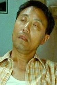 Fang Yu (IV)