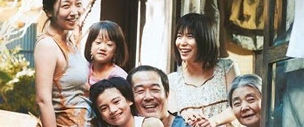 Resenha: Assunto de Família
