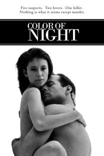 A Cor da Noite - Poster / Capa / Cartaz - Oficial 4