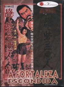 A Fortaleza Escondida - Poster / Capa / Cartaz - Oficial 3