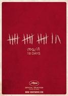 18 dias no Egito (Tamantashar yom)