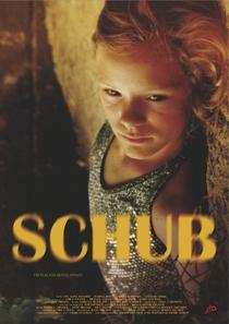 Schub - Poster / Capa / Cartaz - Oficial 1
