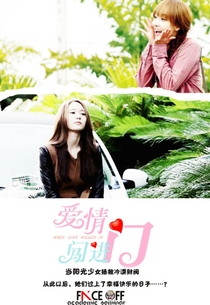 When Love Walks In - Poster / Capa / Cartaz - Oficial 2