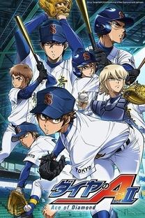 Diamond no Ace: Act II - Poster / Capa / Cartaz - Oficial 1