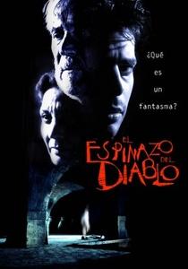 A Espinha do Diabo - Poster / Capa / Cartaz - Oficial 2