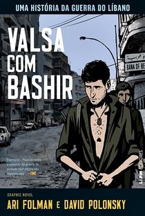 Valsa com Bashir - Poster / Capa / Cartaz - Oficial 15