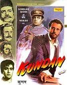 Kundan (Kundan)