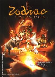 Zodiaco - Uma Jornada De Aventuras - Poster / Capa / Cartaz - Oficial 2