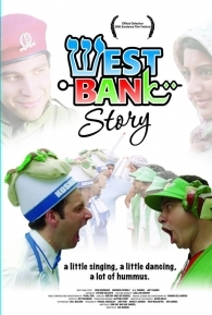 West Bank Story - Poster / Capa / Cartaz - Oficial 1