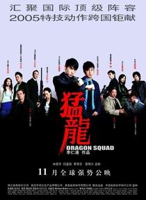 Agentes de Elite - Poster / Capa / Cartaz - Oficial 5