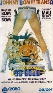 Johnny Bom de Transa - Poster / Capa / Cartaz - Oficial 2