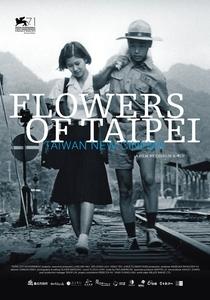 Flowers of Taipei: Taiwan New Cinema - Poster / Capa / Cartaz - Oficial 1