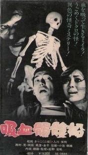 The Living Skeleton - Poster / Capa / Cartaz - Oficial 5