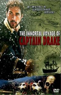 A Fantástica Viagem do Capitão Drake - Poster / Capa / Cartaz - Oficial 1
