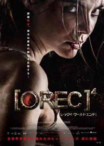 [REC]⁴ Apocalipse - Poster / Capa / Cartaz - Oficial 16