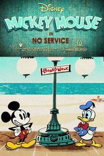 No Service - Poster / Capa / Cartaz - Oficial 1