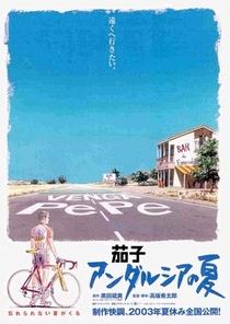 Nasu: Andalusia no Natsu - Poster / Capa / Cartaz - Oficial 6