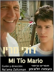 Meu Tio Mário - Poster / Capa / Cartaz - Oficial 2