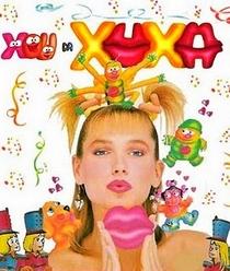 Clube da Criança: Xuxa - Poster / Capa / Cartaz - Oficial 2