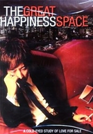 The Great Happiness Space (The Great Happiness Space: Tale of an Osaka Love Thief)