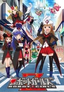 Robot Girls Z - Poster / Capa / Cartaz - Oficial 1
