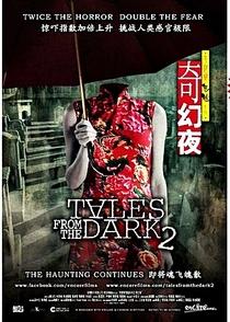 Contos da escuridão parte 2 - Poster / Capa / Cartaz - Oficial 1