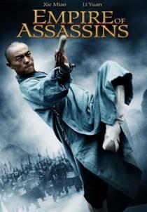 Império dos Assassinos - Poster / Capa / Cartaz - Oficial 1
