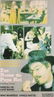 Em Nome do Papa Rei - Poster / Capa / Cartaz - Oficial 2