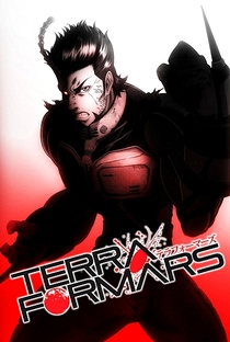 Terra Formars - Poster / Capa / Cartaz - Oficial 3