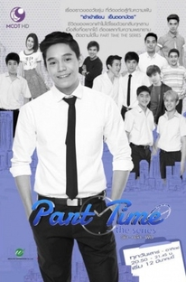 Part Time the series - Poster / Capa / Cartaz - Oficial 1