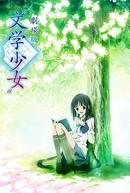 Bungaku Shoujo: Kyou no Oyatsu (文学少女 今日のおやつ 〜はつ恋〜)
