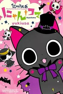 Nyanpire The Animation - Poster / Capa / Cartaz - Oficial 2
