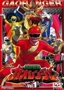 Hyakujuu Sentai Gaoranger - Poster / Capa / Cartaz - Oficial 2