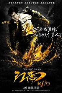 Gangnam Blues - Poster / Capa / Cartaz - Oficial 7