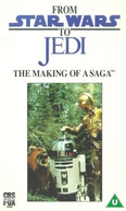 From Star War to Jedi: The Making of a Saga (From Star War to Jedi: The Making of a Saga)