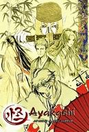 Ayakashi: Japanese Classic Horror (怪~ayakashi~ Japanese Classic Horror)