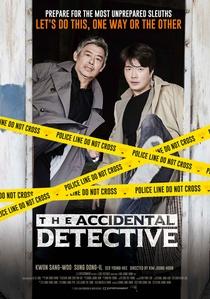 The Accidental Detective - Poster / Capa / Cartaz - Oficial 11