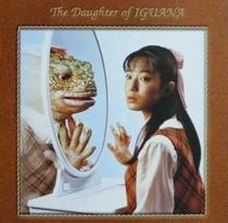 Iguana No Musume - Poster / Capa / Cartaz - Oficial 1