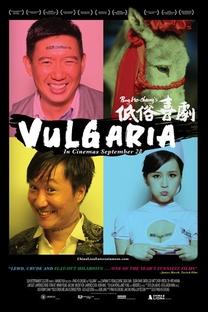 Vulgaria - Poster / Capa / Cartaz - Oficial 1