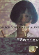 March Comes in Like a Lion (Sangatsu no raion)