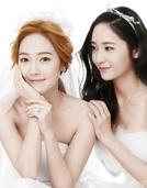 Jessica & Krystal (Jessica & Krystal)