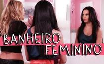 Porta dos Fundos: Banheiro Feminino - Poster / Capa / Cartaz - Oficial 1