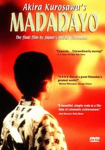 Madadayo - Poster / Capa / Cartaz - Oficial 11