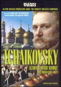 Tchaikovski - Poster / Capa / Cartaz - Oficial 1