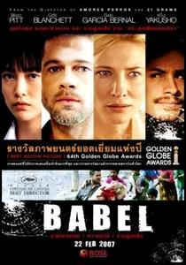 Babel - Poster / Capa / Cartaz - Oficial 10
