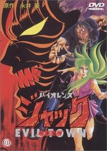 Violence Jack: Evil Town - Poster / Capa / Cartaz - Oficial 1