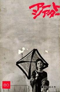 Purgatório Heróica - Poster / Capa / Cartaz - Oficial 1